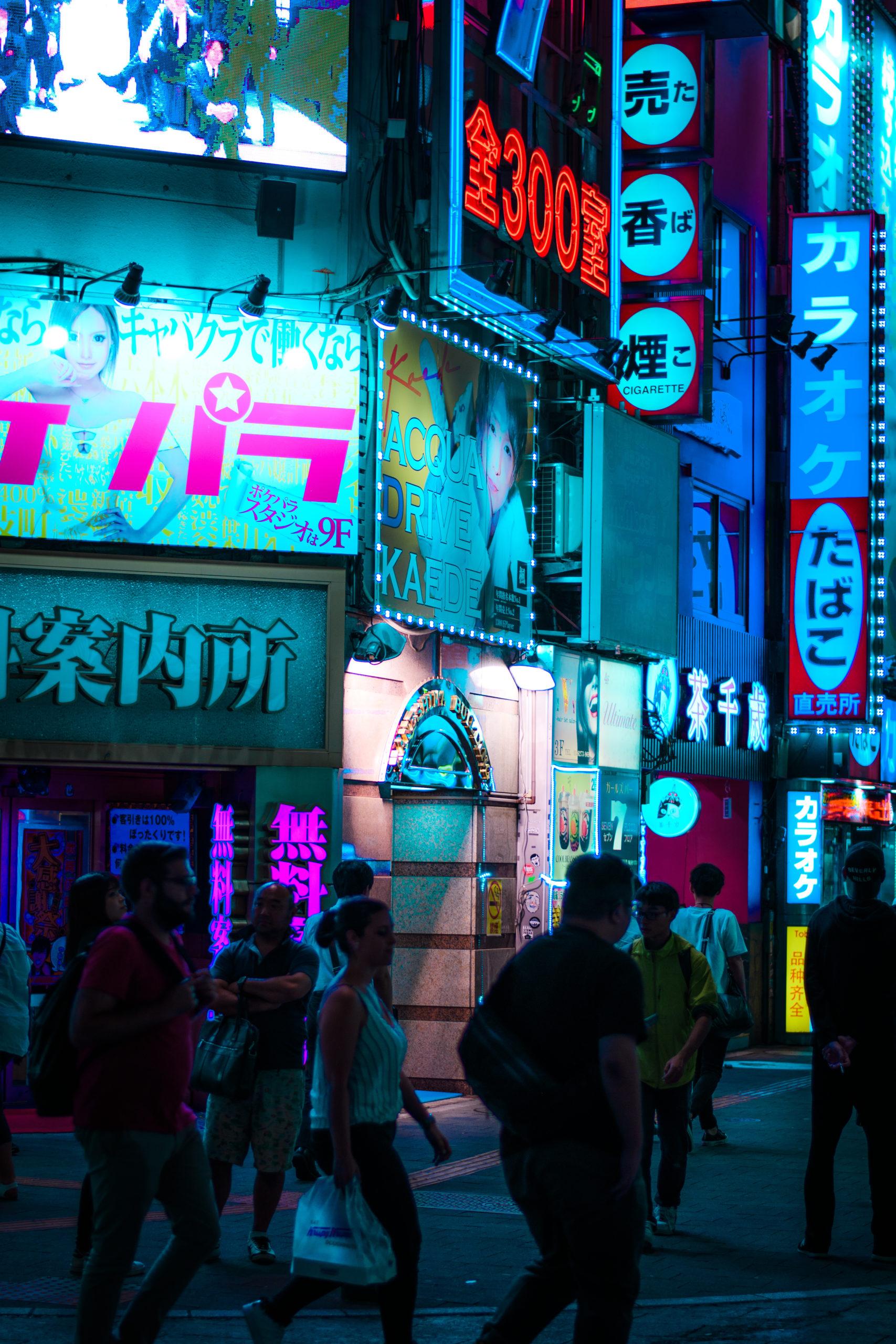Tokyo Neon City, by John Monarch