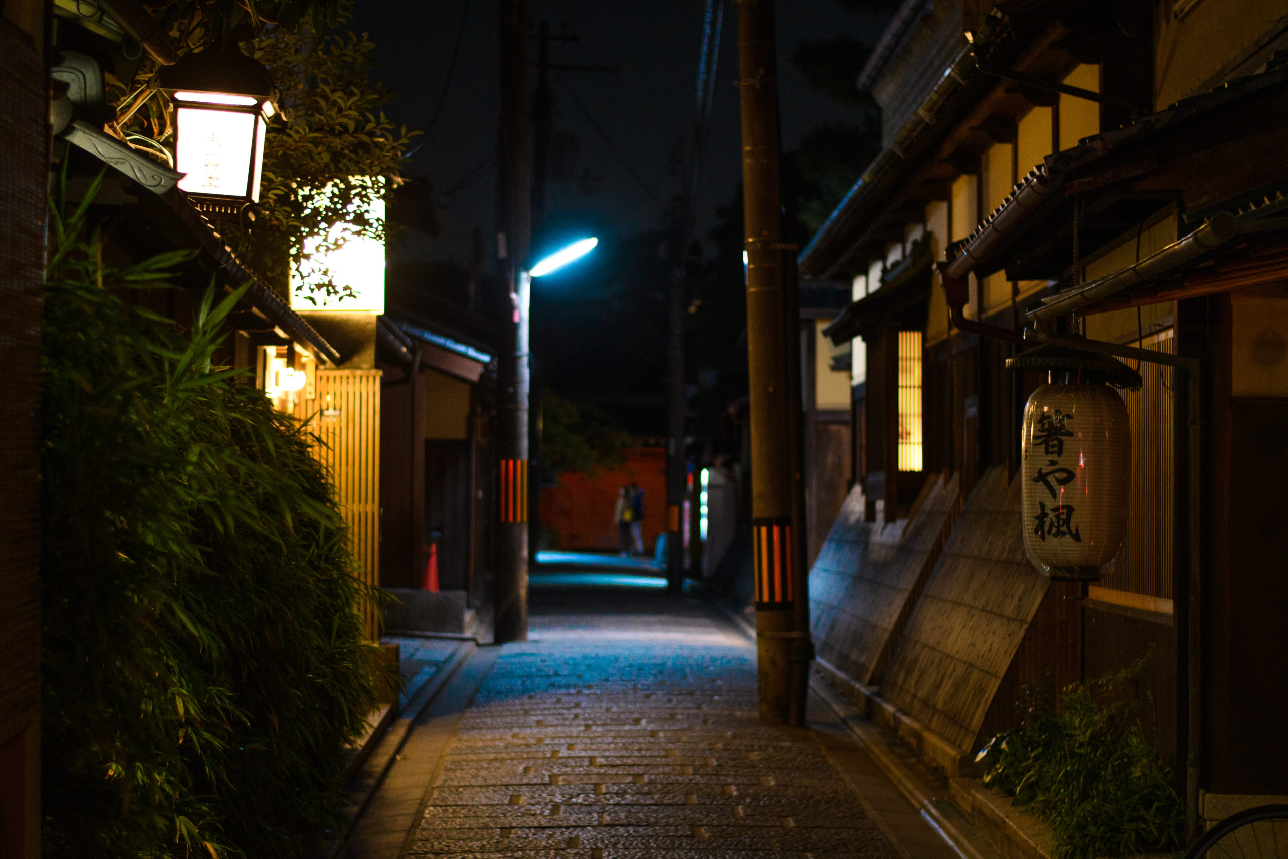 Kyoto Streets, by John Monarch
