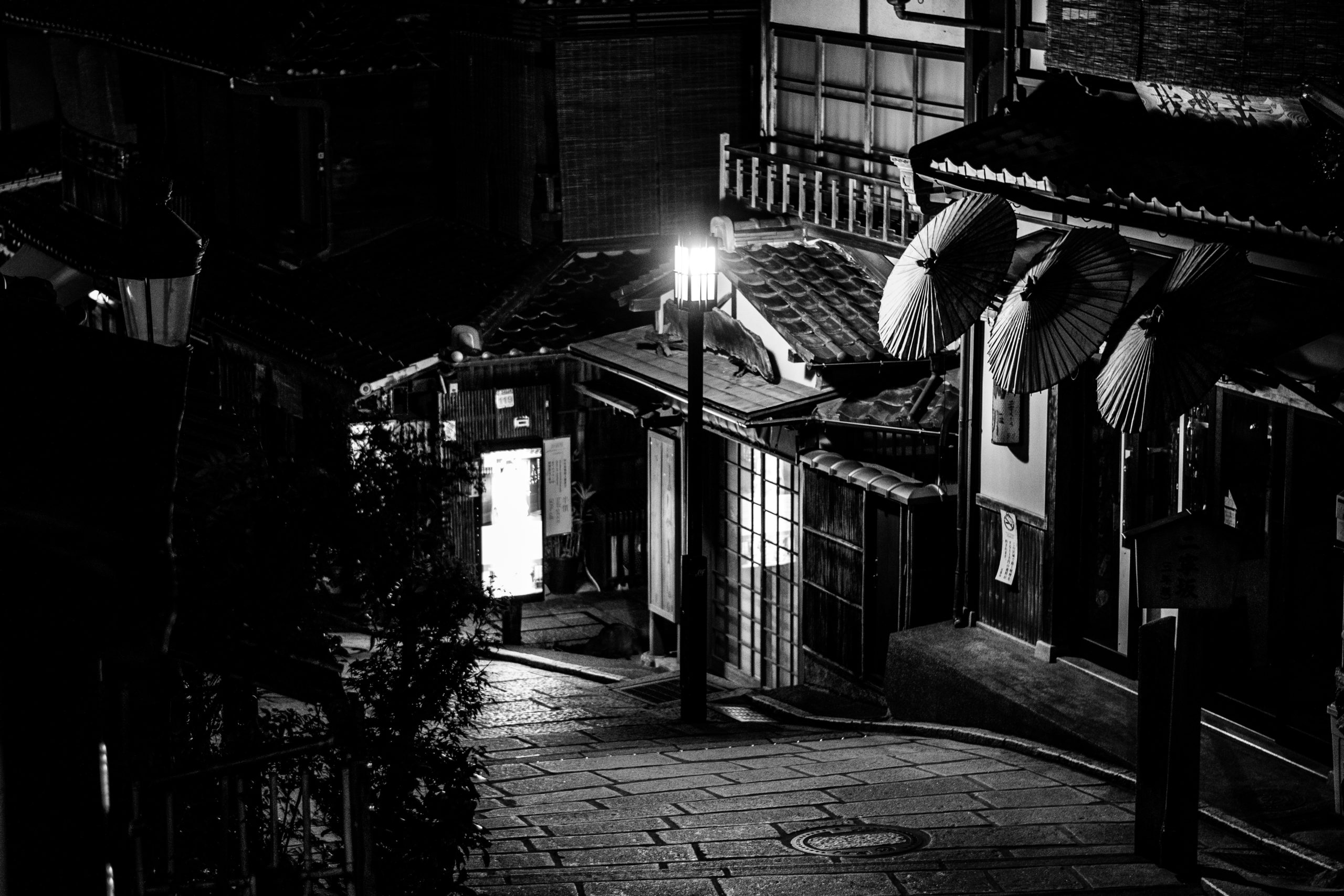 Gion, Kyoto in Black and White, by John Monarch